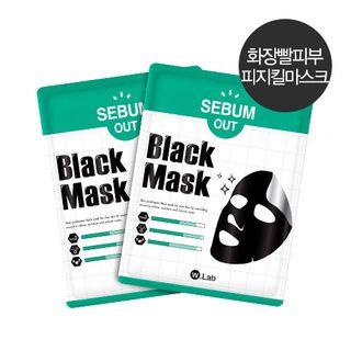 W.Lab - Sebum-Out Black Mask 1pc 23g