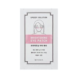 Missha - Speedy Solution Brightening Eye Patch 1pair