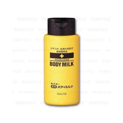ISEHAN - Medicated Body Milk 150ml