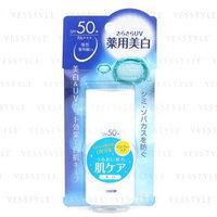 OMI - Solanoveil UV Gel SPF 50 PA+++ (White) 40ml