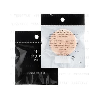 Elegance Paris - Makeup Sponge P (Round) 1 pc