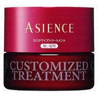 Kao - ASIENCE Customized Treatment (Hard Hair) 180g