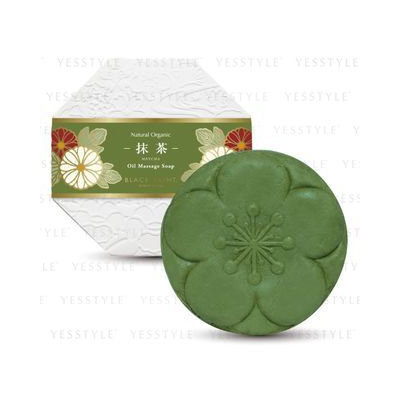 BLACK PAINT - Kyoto Tea Soap Of Commitment (Matcha Smell Of Faint Tea) (Light Green) 120g