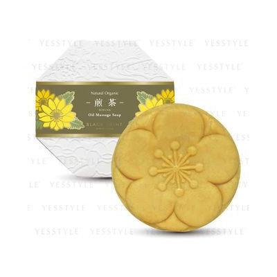 BLACK PAINT - Kyoto Tea Soap Of Commitment (Sencha Honorable Tea Fragrance) (Pale Yellow) 120g