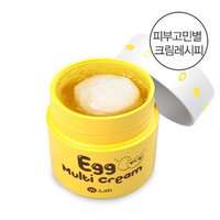 W.Lab - Egg Multi Cream 100g 100g