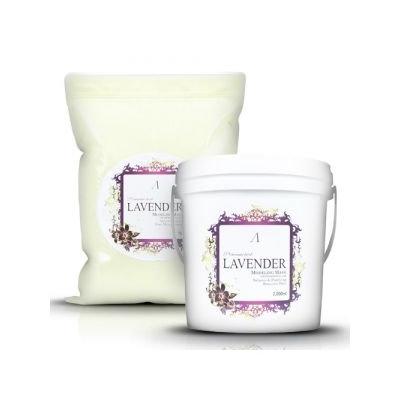 Anskin - Premium Herb Lavender Modeling Mask 1kg 1kg