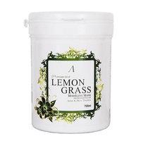 Anskin - Premium Herb Lemongrass Modeling Mask 700ml 700ml