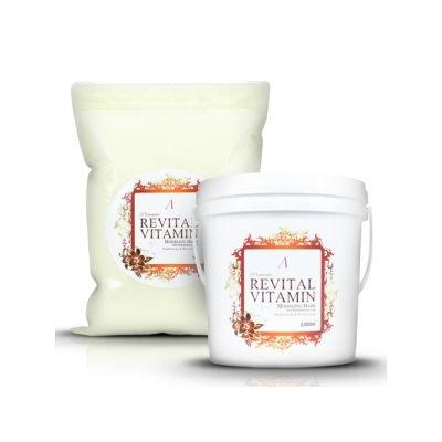 Anskin - Premium Revital Vitamin Modeling Mask 1kg 1kg