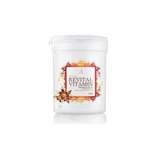 Anskin - Premium Revital Vitamin Modeling Mask 700ml 700ml