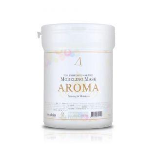 Anskin - Original Aroma Modeling Mask (Container) 240g 240g