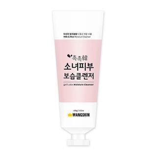 WANGSKIN - Girls Skin Moisture Cleanser 100g 100g