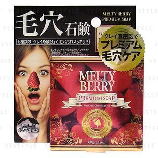 Melty Berry - Premium Blackhead Cleansing Soap 60g