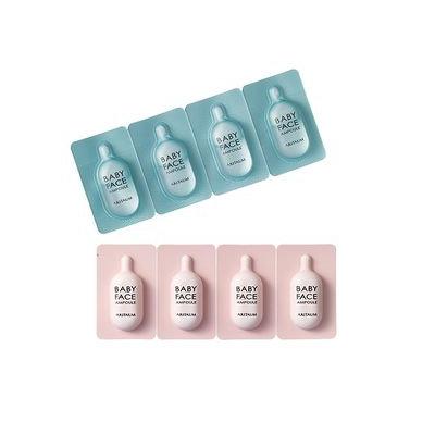 Aritaum - Baby Face Ampoule 12pcs Hyaluronic Acid (Blue)