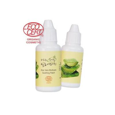 O'sum OSUM - Aloe Vera Multicare Soothing Patch 30ml 30ml