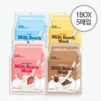 G9SKIN - Milk Bomb Mask (4 Types) 5pcs Chocolate