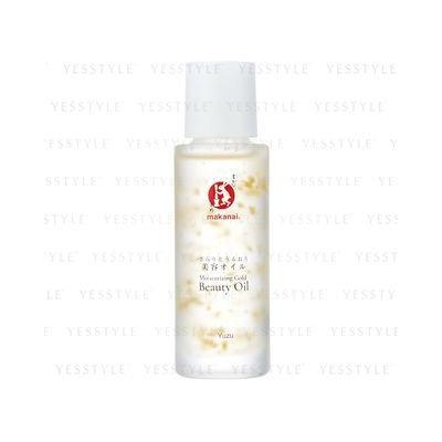 Makanai Cosmetics - Moisturizing Gold Beauty Oil (Yuzu) 20ml