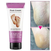 TOSOWOONG - Foot Cream 100ml 100ml