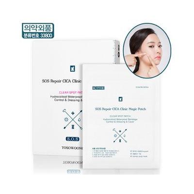 TOSOWOONG - SOS Repair Cica Clinic Acne Patch 60pcs 1pack x 60pcs