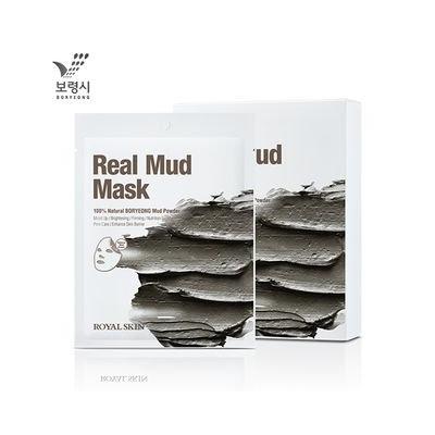ROYAL SKIN - Real Mud Mask 5pcs 25g x 5