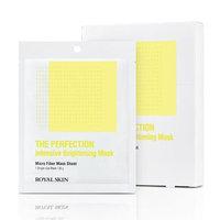 ROYAL SKIN - The Perfection Brightening Moisture Mask 5pcs 28g x 5