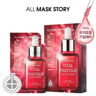ALL MASK STORY - Vital Prestige Facial Sheet 10pcs 30ml x 10pcs
