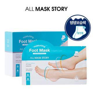 ALL MASK STORY - Moisturizing Foot Mask 10pcs 18g x 10pcs
