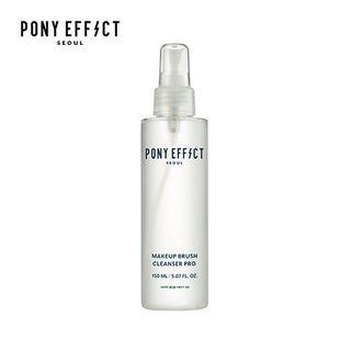 MEMEBOX - PONY EFFECT Makeup Brush Cleanser Pro 150ml 150ml