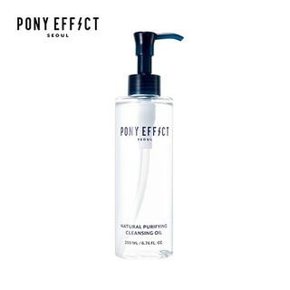 MEMEBOX - PONY EFFECT Natural Purifying Cleansing Oil 200ml 200ml
