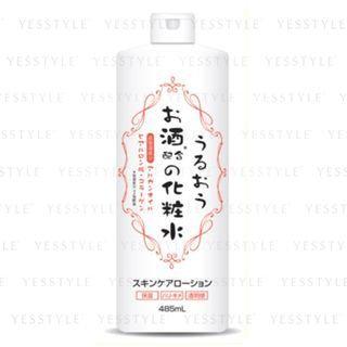 Kumano - Japanese Sake Moisturizing Skincare Lotion 485ml