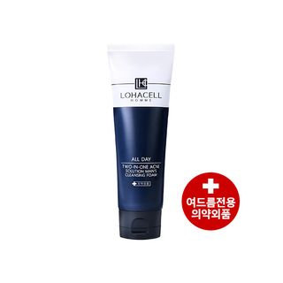 LOHACELL - All Day Two-In-One Acne Solution Mans Cleansing Foam 120ml 120ml