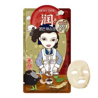 DEWYTREE - Yun Bonan Mask 10pcs 10pcs