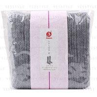 Makanai Cosmetics - Silk Warmer Socks (Gray) 1 pairs