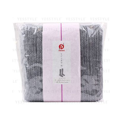 Makanai Cosmetics - Silk Warmer Socks (Gray) 1 pairs
