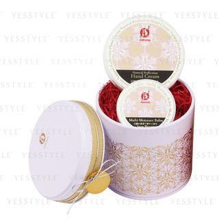 Makanai Cosmetics - Christmas Can Coffret (White) 1 set