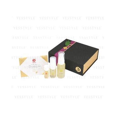 Makanai Cosmetics - Gold Coffret 1 set