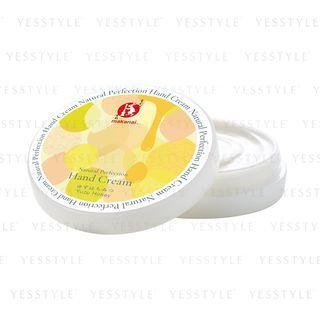Makanai Cosmetics - Natural Perfection Hand Cream (Yuzu Honey) 30g