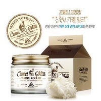 Neogen Code9 Camel Milk White Volume