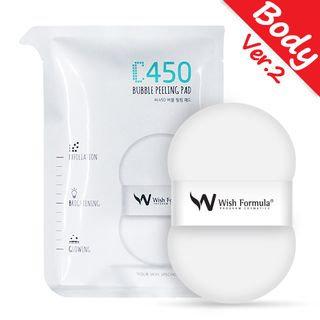 Wish Formula - C450 Bubble Peeling Pad 4pcs 1 Box
