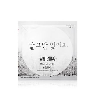 DAYCELL - Please Forget me Whitening Mask 1pc 25g