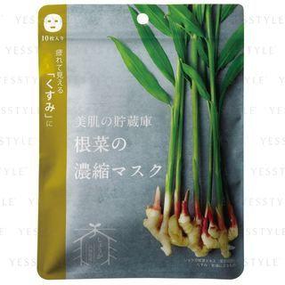 @cosme nippon - Skin Storage Concentration Mask of Root Vegetables (Tosa Ginger) 10 pcs