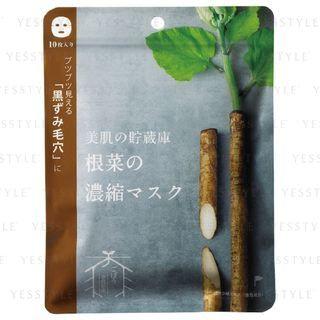 @cosme nippon - Skin Storage Concentration Mask of Root Vegetables (Gold Burdock) 10 pcs