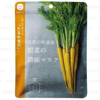 @cosme nippon - Skin Storage Concentration Mask of Root Vegetables (Shimaninjin) 10 pcs