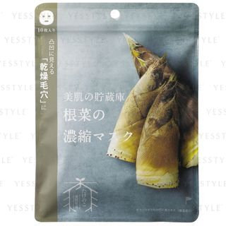 @cosme nippon - Skin Storage Concentration Mask of Root Vegetables (Bamboo Shoots) 10 pcs