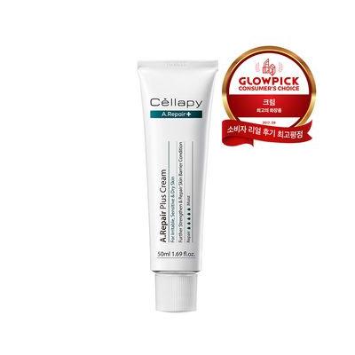 Cellapy - A.Repair Plus Cream (Ointment) 50ml 50ml