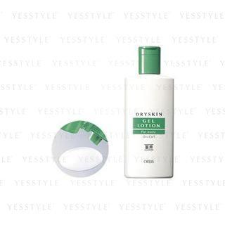 Orbis - Dry Skin Gel Lotion (For Body) 150ml