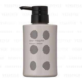 dear mayuko - Shampoo (Smooth) 300ml