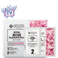 MEDI-PEEL - Royal Rose Modeling Pack Set: Rose Gel 50g x 4pcs + Magic Powder Gel 5g x 4pcs + Pack Bowl 1pc + Spatula 1pc 10pcs
