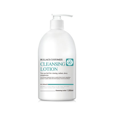 MEDI-PEEL - Bullace Cleansing Lotion 1000ml 1000ml
