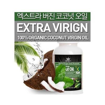 MEDI-PEEL - Extra Virgin Coconut Oil 300ml 300ml