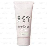 Shiseido Recipist Rosemary Hand Cream